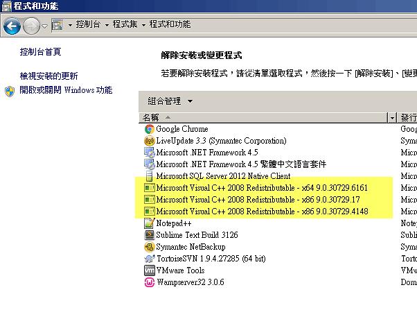 應用程式無法正確啟動(0xc000007b) | 老洪的IT 學習系統